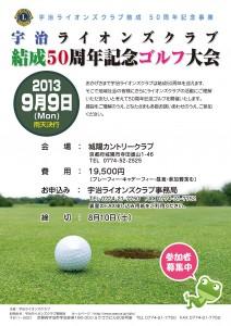 golf-omote-2